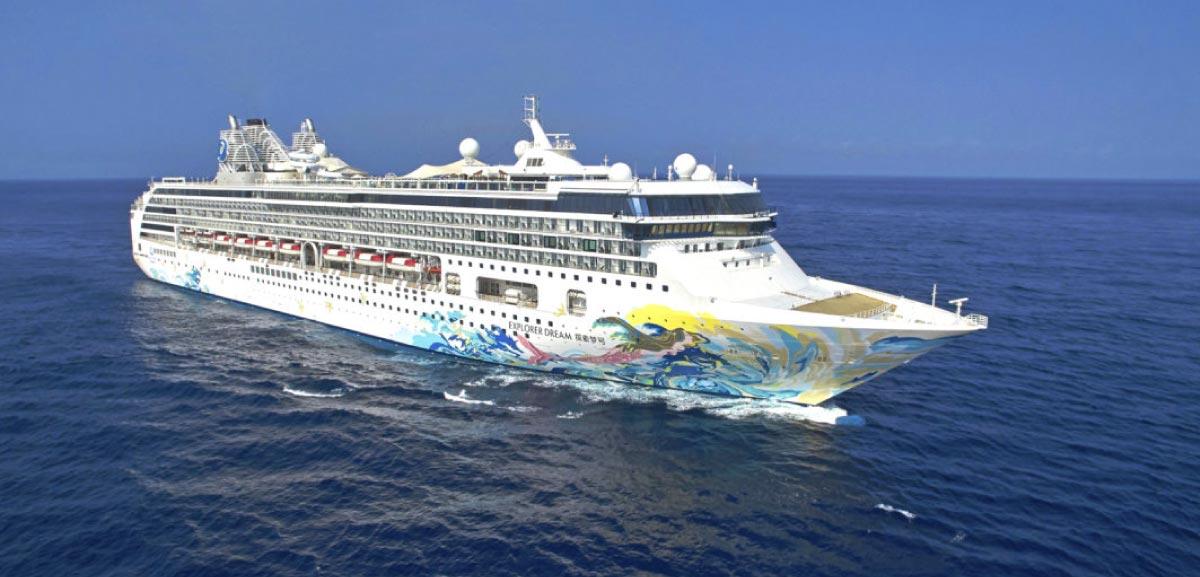 Explorer Dream Cruise